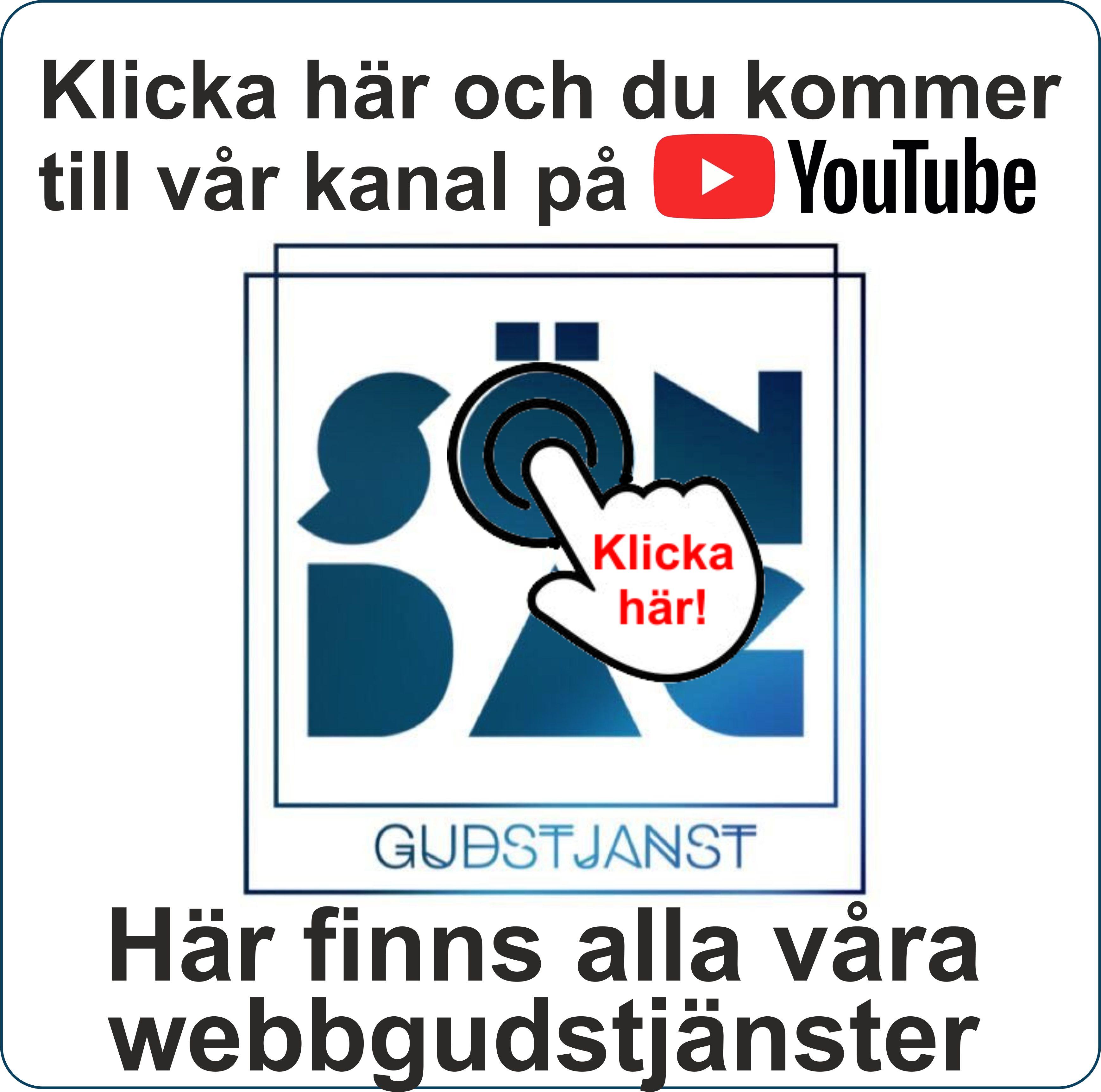 2021_Videokanalen